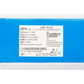 Аккумулятор LI-ion 36V 8.8A/H