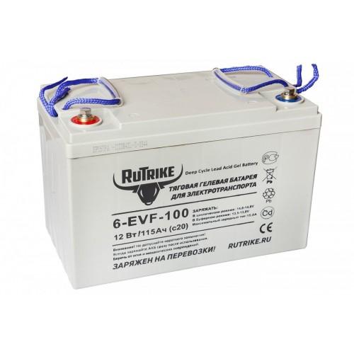 Тяговый гелевый аккумулятор RuTrike 6-EVF-120 (12V120AH C3)