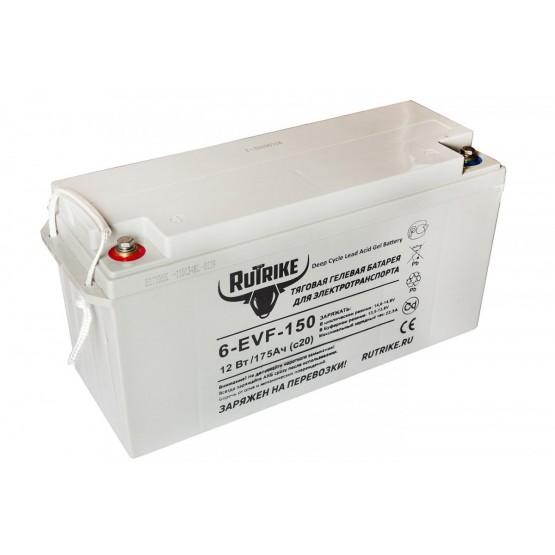 Тяговый гелевый аккумулятор RuTrike 6-EVF-150 (12V150A/H C3)