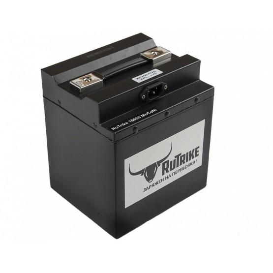 Литиевый тяговый аккумулятор RuTrike (18650 MnCoNi) 48V24AH