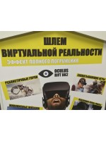 Теперь в нашем офисе на проспекте мира Вы так же можете испытать на себе виртуальную реальность!