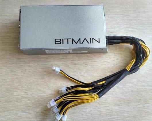 аккумулятор для антмайнера L3