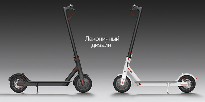 электросамокаты xiaomi mijia electric scooter
